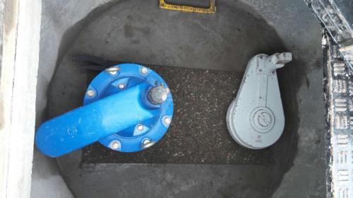 Air valve chamber Amlaird.